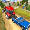 拖拉機牽引和農用巴士運輸2020