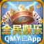 全民娱乐棋牌app v3.6