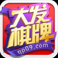 大发棋牌官网版 v2.0.3