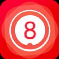 彩神争8大发app