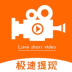 爱刷短视频
