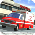 救护车模拟器