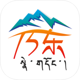 藏源發布 v1.2.8