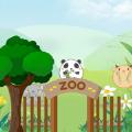 團團動物園