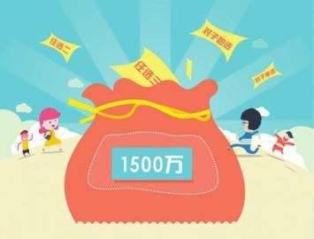 返獎率最高的彩票app