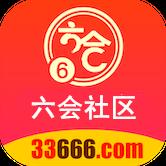 六會社區33666 v3.0