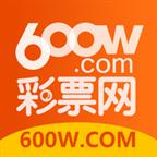 600万彩票网完整版