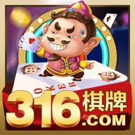 316游戏中心 v2.1