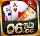06棋牌游戏 v3.0.3