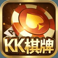 KK棋牌游戏大厅 v3.0.3