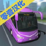 美国客车模拟器2020