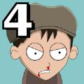 约翰尼波纳塞拉的复仇4