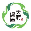 天府绿道 v1.3.0