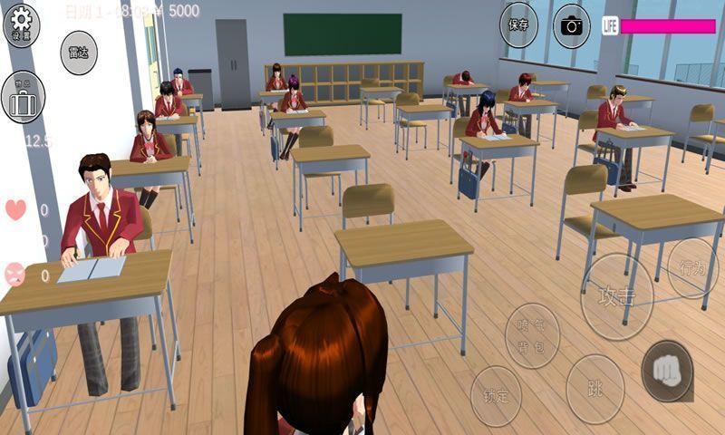 樱花校园模拟器农场版图3