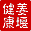健康姜堰 v1.14