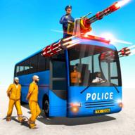 警用运输模拟 v1.7