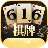 616棋牌娱乐app