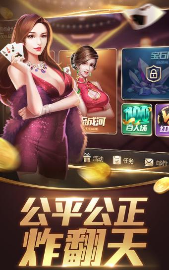 广州好好棋牌图2