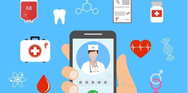 手機上的醫療服務app