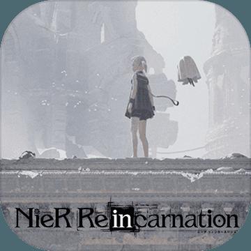 尼尔Re[in]carnation
