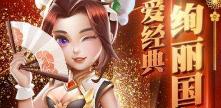 杭州棋牌安卓版下载