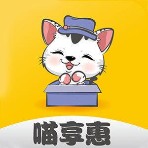喵享惠 v1.0.3