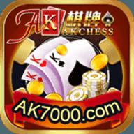 AK棋牌娛樂