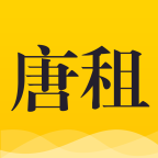 唐租 v1.5.2