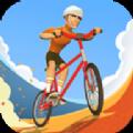 絕壁爬坡自行車