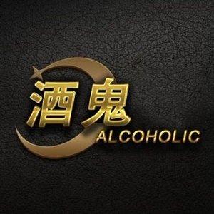 和平精英酒鬼輔助 v1.2