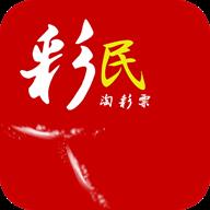 淘彩票app