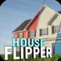 買房子模擬器