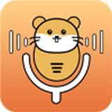 萌鼠變聲器 v1.0.0
