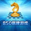 850游戲捕魚 v2.5