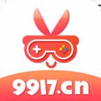 9917游戲