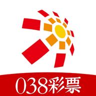 038彩票最新版app