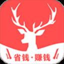 小鹿優購 v1.3.11