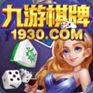 九游棋牌游戲中心 v3.0.3