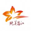 秀美昌江 v1.0
