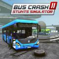巴士撞車特技模擬2