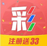 52彩票最新版