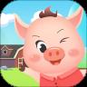 全民欢乐养猪场 v1.0.0