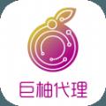 巨柚代理 v1.0