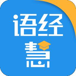 語經慧 v1.0.3