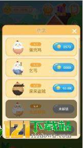 养鸡农场图1