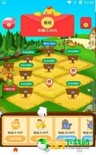 养鸡农场图4