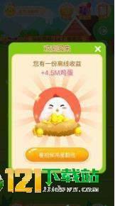 养鸡农场图3