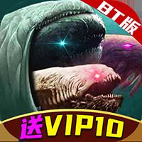 天BT版 v1.0