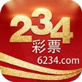 234彩票正规版