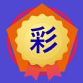 云彩廳app官方版